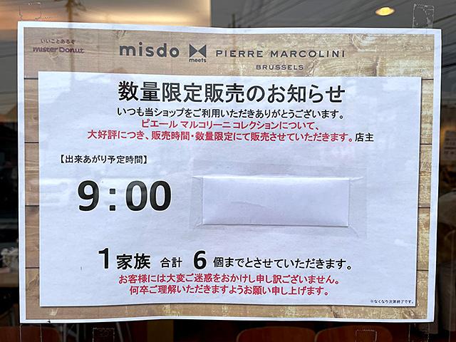f:id:tamaokiyutaka:20210205222554j:plain