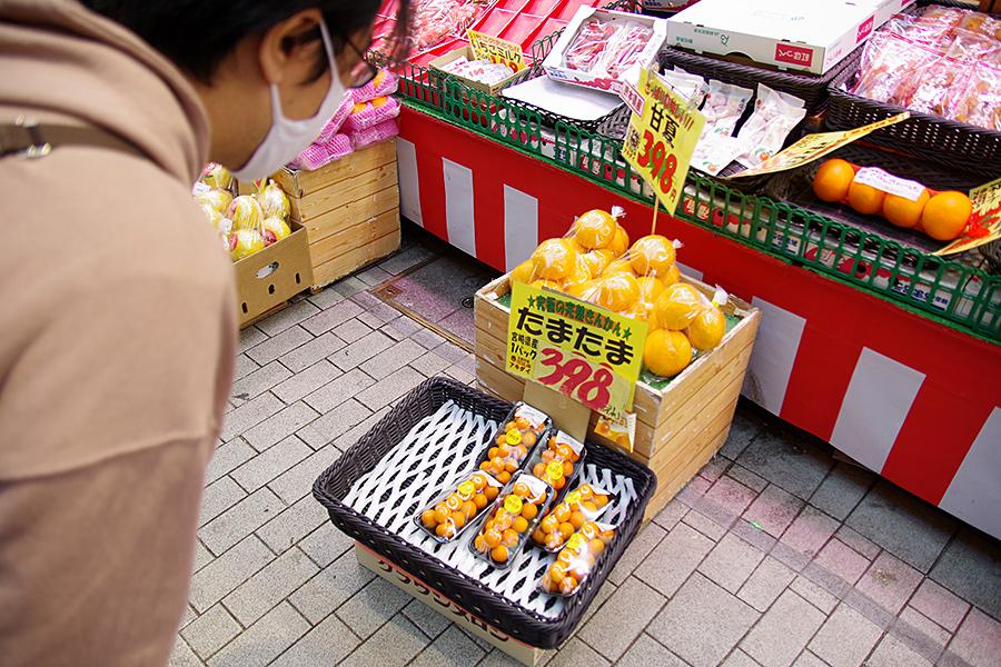 f:id:tamaokiyutaka:20210301203229j:plain