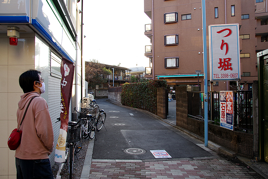f:id:tamaokiyutaka:20210301203247j:plain