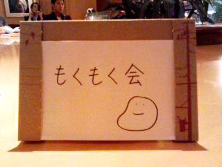 f:id:tamaokiyutaka:20210302114208j:plain