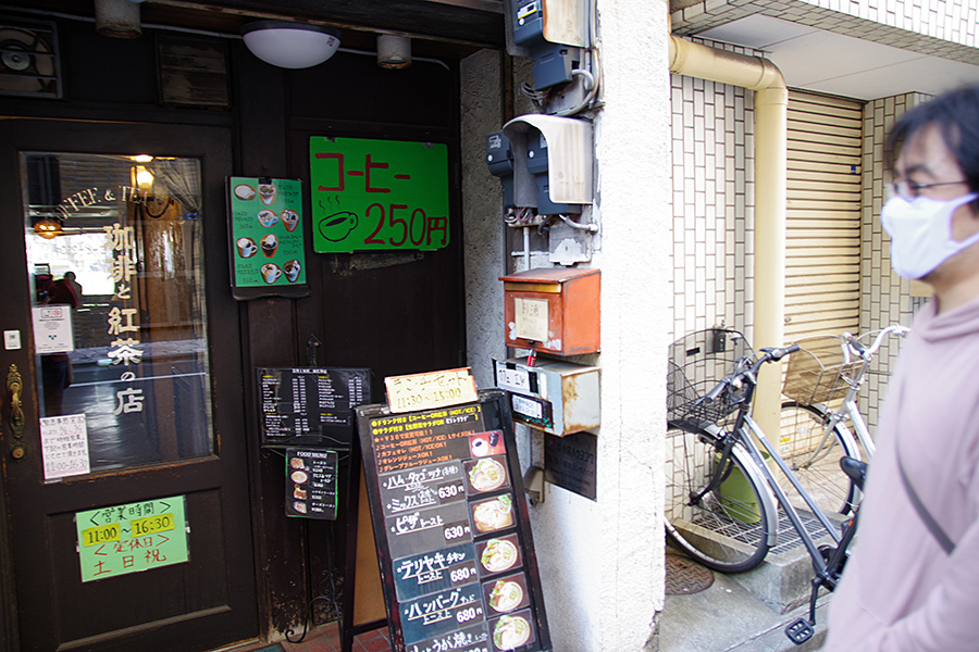f:id:tamaokiyutaka:20210303101353j:plain