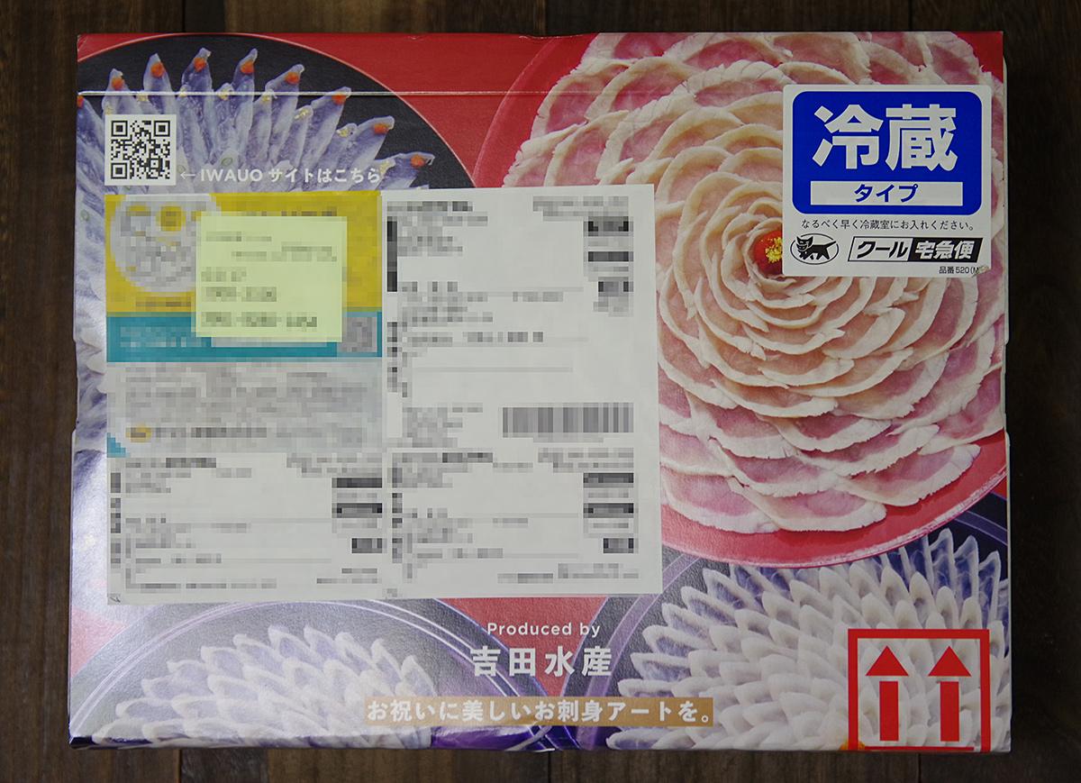 f:id:tamaokiyutaka:20210320164435j:plain