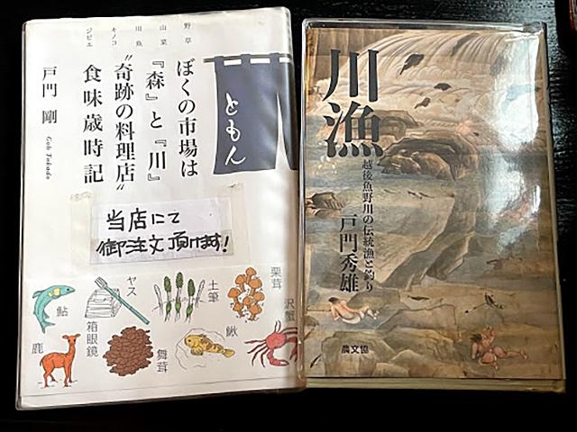 f:id:tamaokiyutaka:20210320175848j:plain
