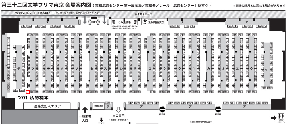 f:id:tamaokiyutaka:20210414172501j:plain