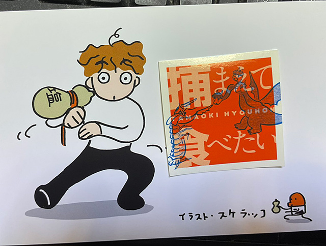 f:id:tamaokiyutaka:20210414173121j:plain