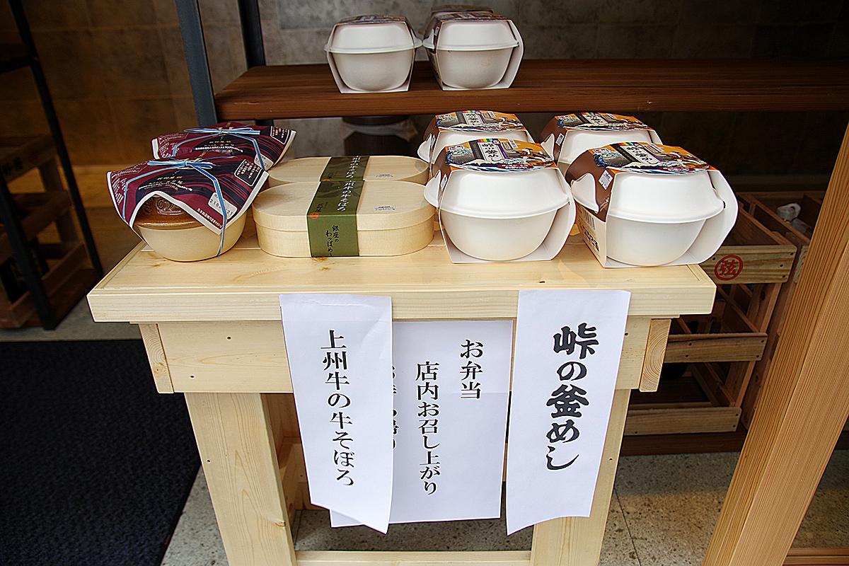f:id:tamaokiyutaka:20210416024747j:plain