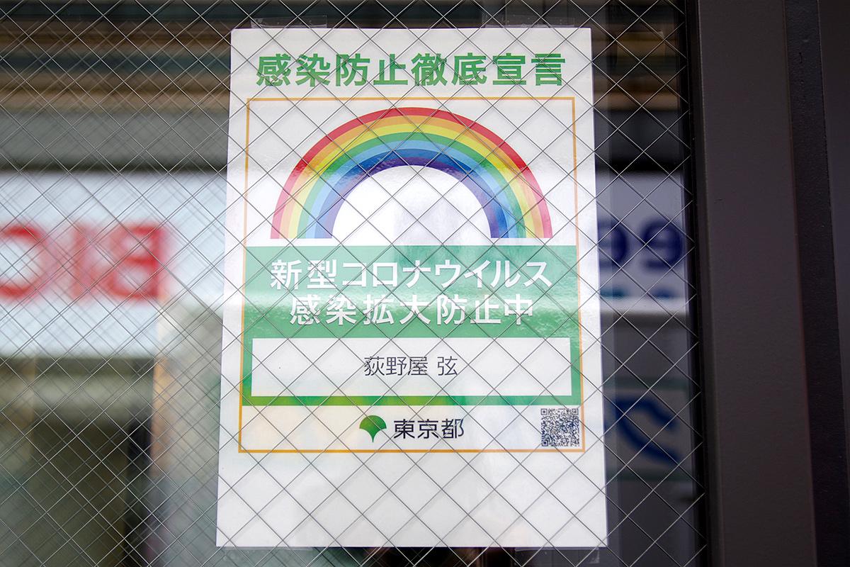 f:id:tamaokiyutaka:20210416024750j:plain