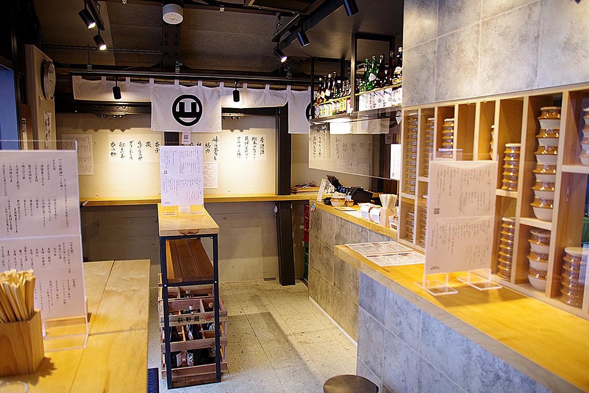 f:id:tamaokiyutaka:20210416024807j:plain