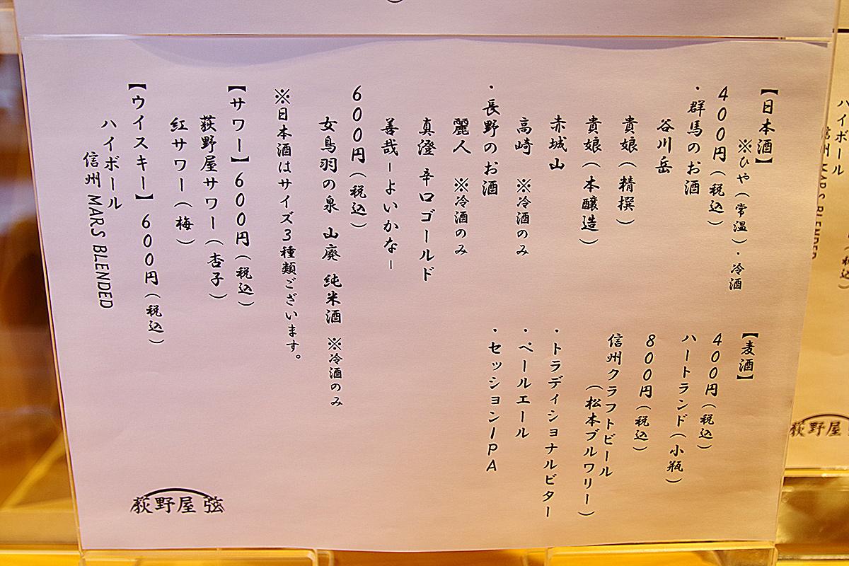 f:id:tamaokiyutaka:20210416024921j:plain