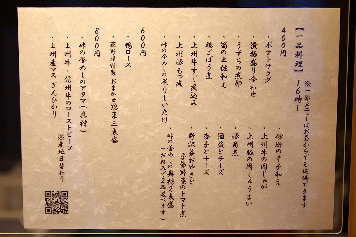 f:id:tamaokiyutaka:20210416024932j:plain