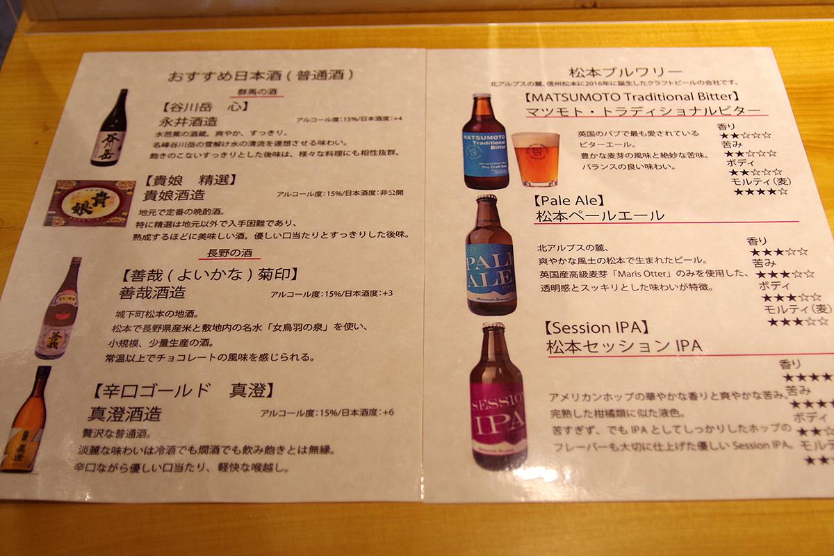 f:id:tamaokiyutaka:20210416025329j:plain