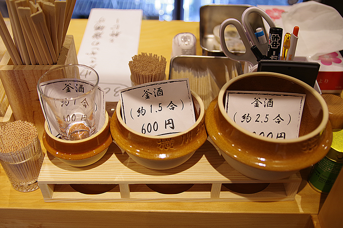 f:id:tamaokiyutaka:20210416025438j:plain