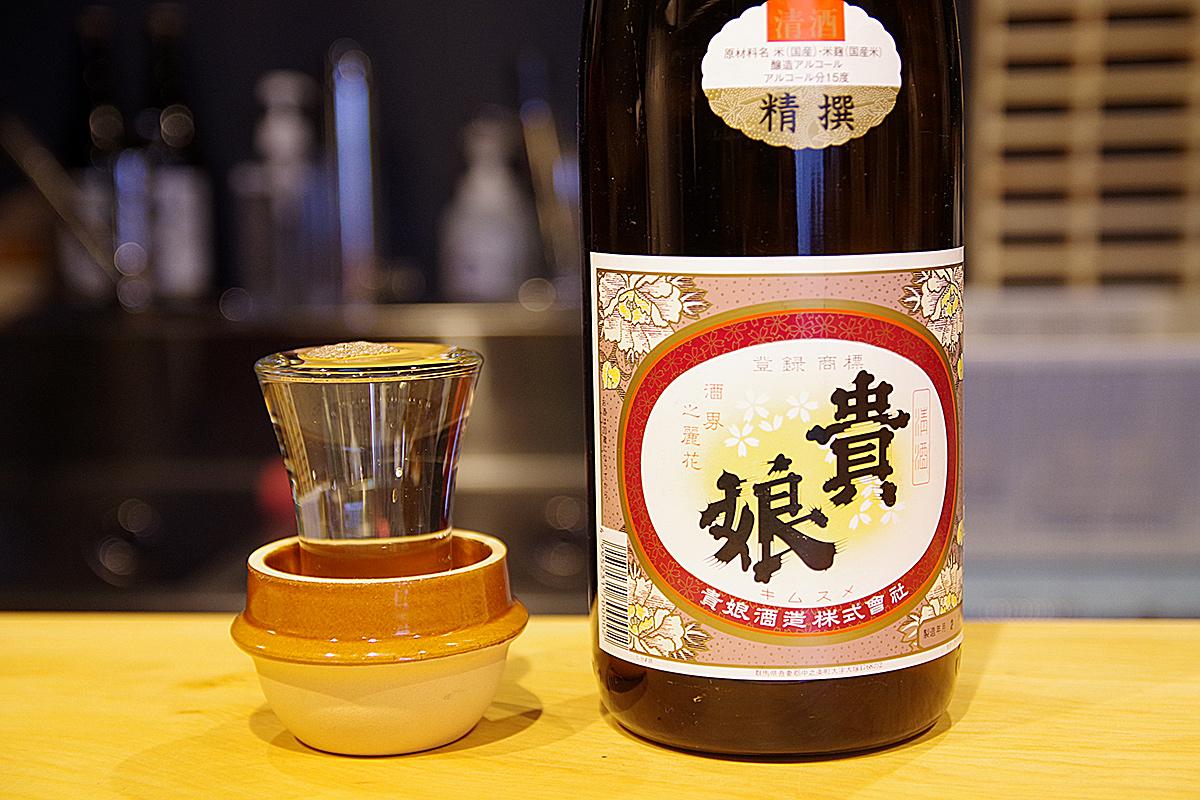 f:id:tamaokiyutaka:20210416025527j:plain