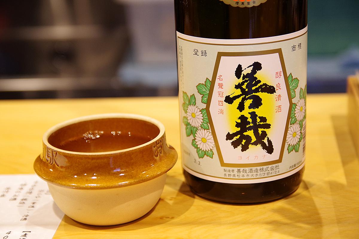 f:id:tamaokiyutaka:20210416025603j:plain