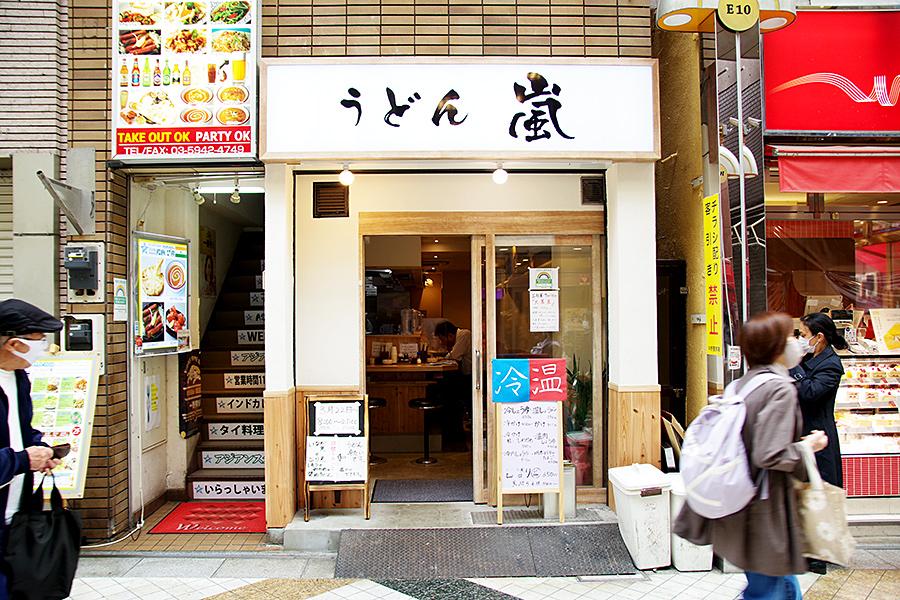f:id:tamaokiyutaka:20210421220623j:plain