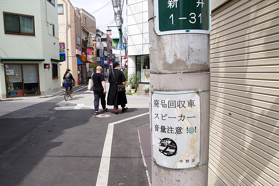 f:id:tamaokiyutaka:20210421223158j:plain