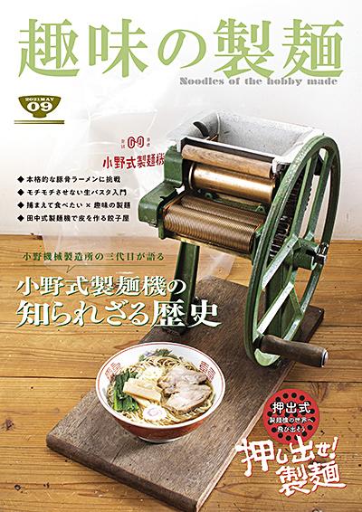f:id:tamaokiyutaka:20210507203804j:plain