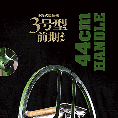 f:id:tamaokiyutaka:20210507204002j:plain