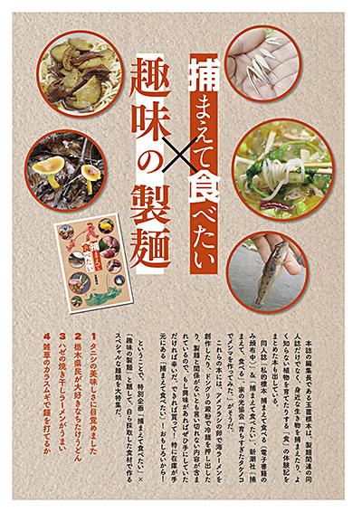 f:id:tamaokiyutaka:20210507204149j:plain