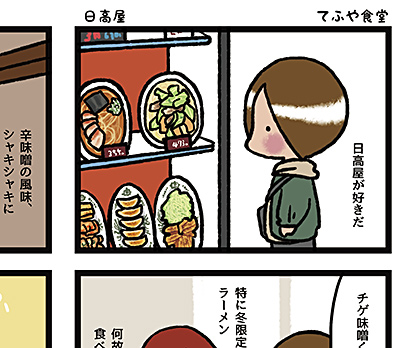 f:id:tamaokiyutaka:20210507204204j:plain