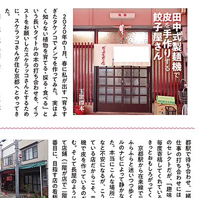 f:id:tamaokiyutaka:20210507204218j:plain