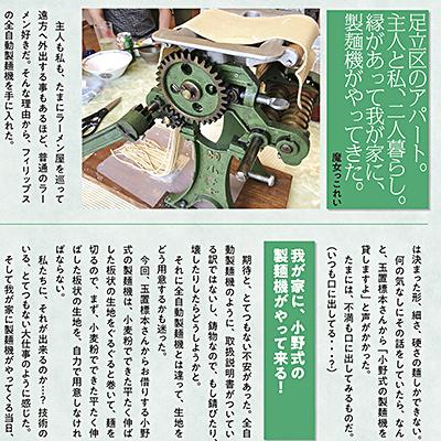 f:id:tamaokiyutaka:20210507204227j:plain