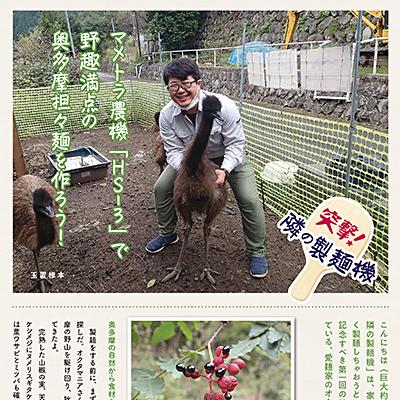f:id:tamaokiyutaka:20210507204237j:plain