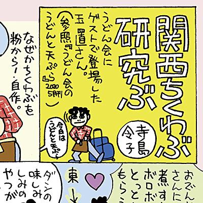 f:id:tamaokiyutaka:20210507204251j:plain