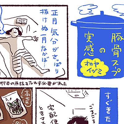 f:id:tamaokiyutaka:20210507204305j:plain