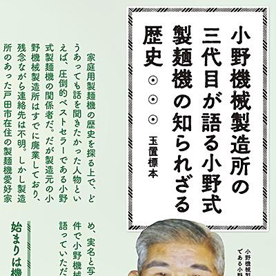 f:id:tamaokiyutaka:20210507204327j:plain