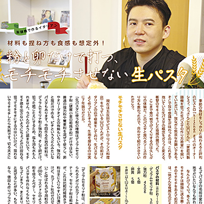 f:id:tamaokiyutaka:20210507204342j:plain