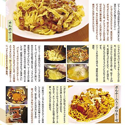 f:id:tamaokiyutaka:20210507204348j:plain