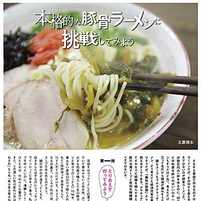 f:id:tamaokiyutaka:20210507204413j:plain