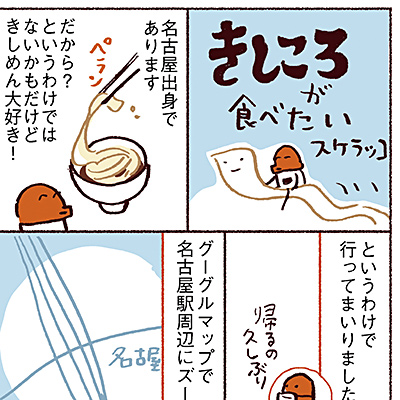 f:id:tamaokiyutaka:20210507204424j:plain