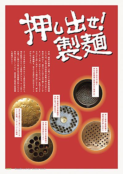f:id:tamaokiyutaka:20210507204459j:plain