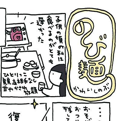 f:id:tamaokiyutaka:20210507204532j:plain