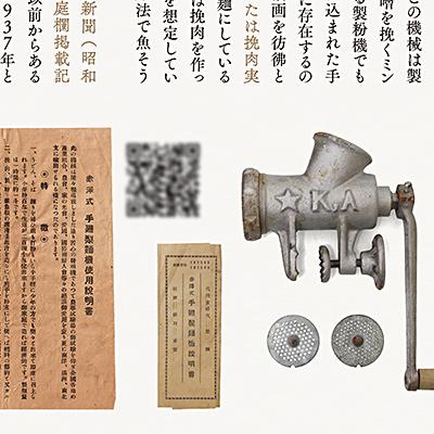 f:id:tamaokiyutaka:20210507205609j:plain
