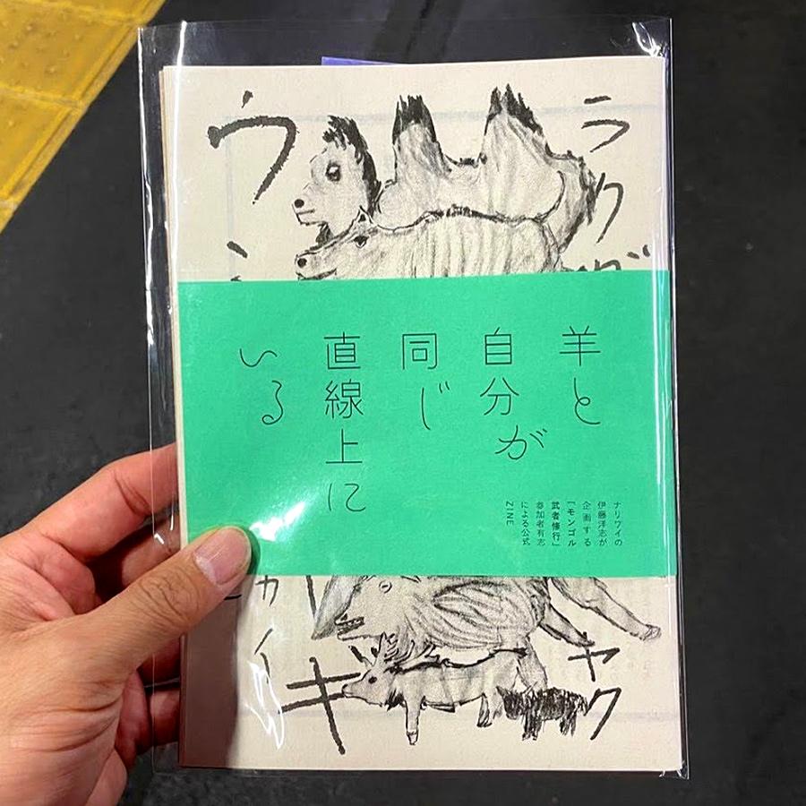 f:id:tamaokiyutaka:20210522234047j:plain