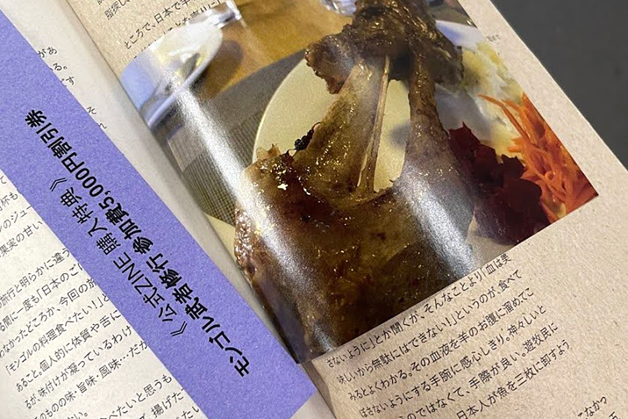 f:id:tamaokiyutaka:20210522234056j:plain