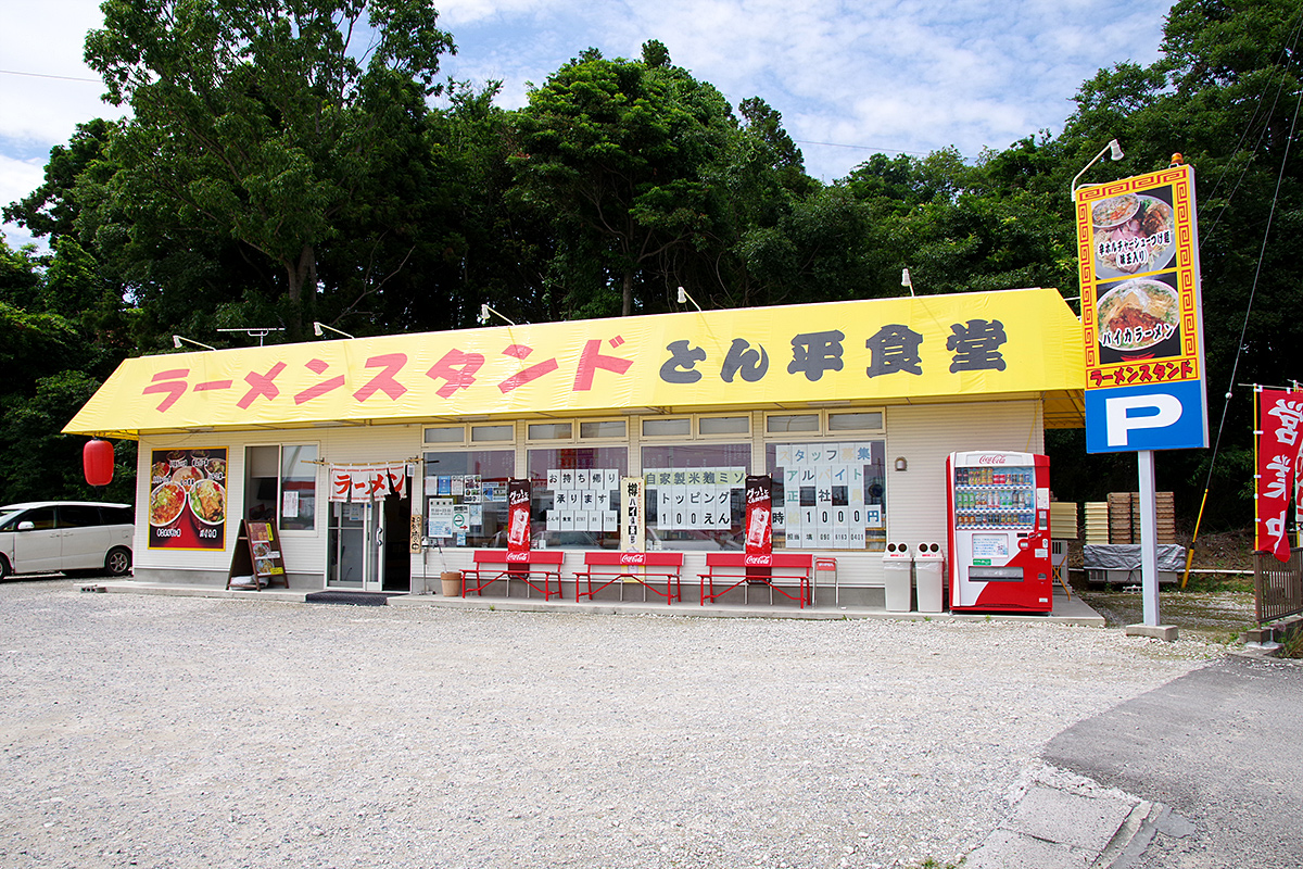 f:id:tamaokiyutaka:20210609023837j:plain