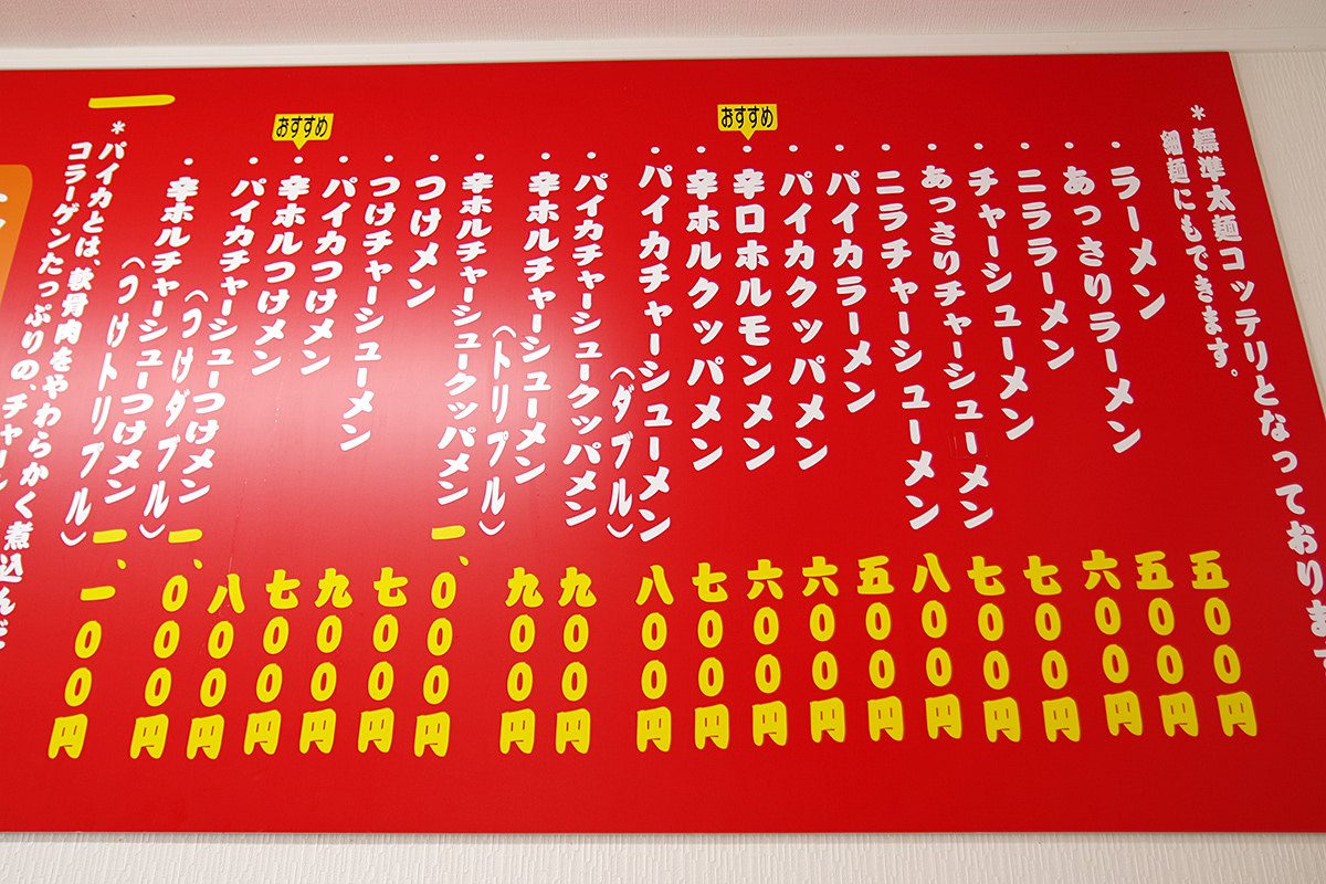 f:id:tamaokiyutaka:20210609024147j:plain