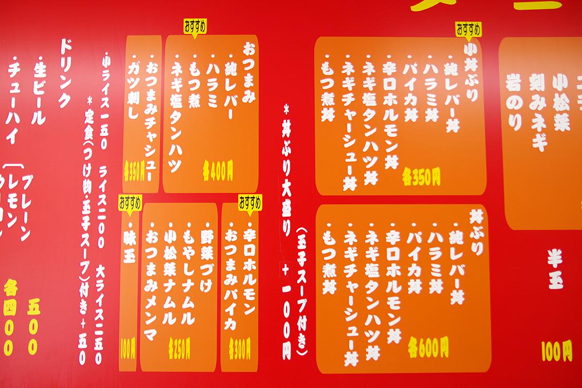 f:id:tamaokiyutaka:20210609024501j:plain