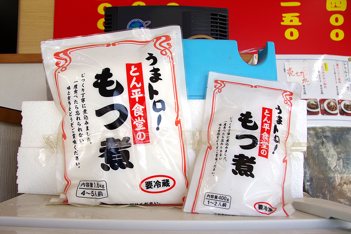 f:id:tamaokiyutaka:20210609230007j:plain