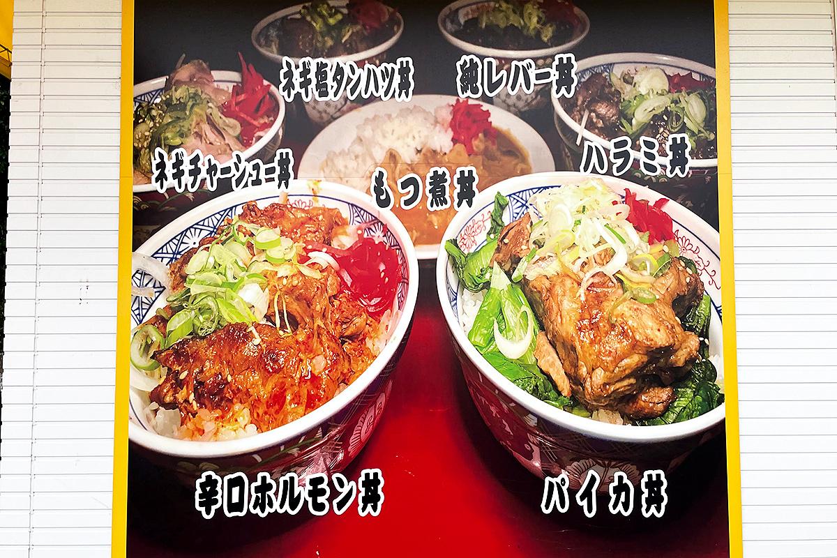 f:id:tamaokiyutaka:20210610114913j:plain