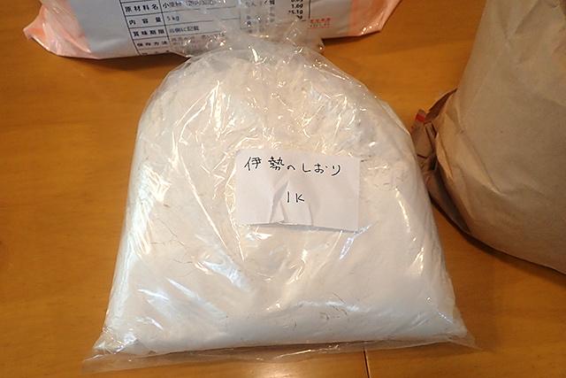 f:id:tamaokiyutaka:20210618234355j:plain