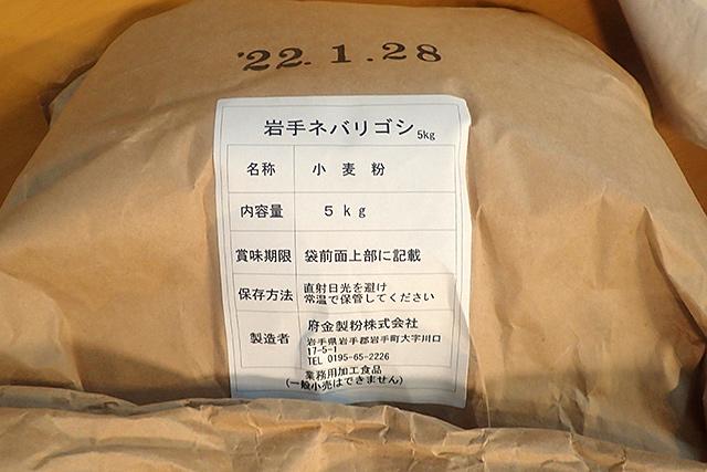 f:id:tamaokiyutaka:20210618234401j:plain