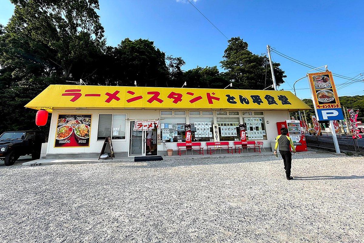 f:id:tamaokiyutaka:20210708163700j:plain