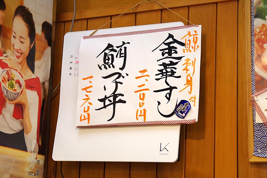 f:id:tamaokiyutaka:20210727022734j:plain
