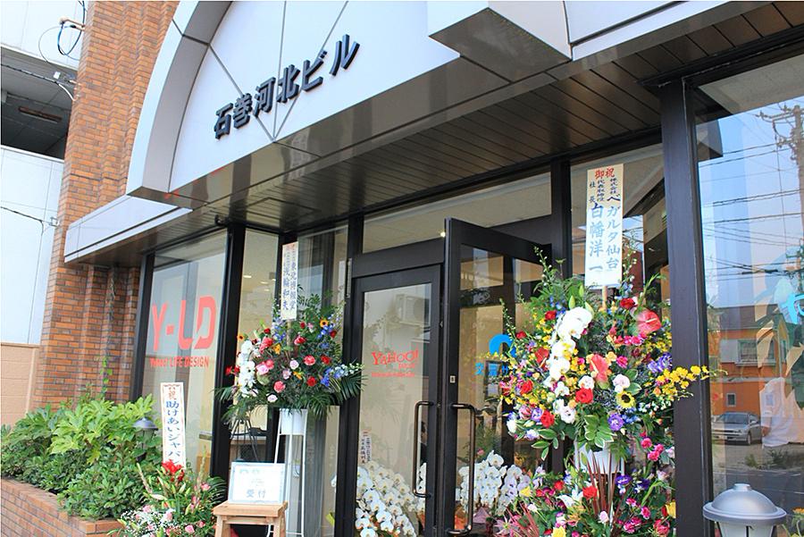 f:id:tamaokiyutaka:20210727112805j:plain