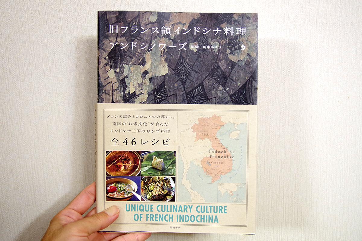 f:id:tamaokiyutaka:20210729014805j:plain